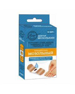 Callus plaster 'Doctor Mozolkin', No. 6 | Buy Online