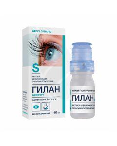 Gilan comfort moisturizing solution ophthalmic 0.18%, 10ml   Buy Online