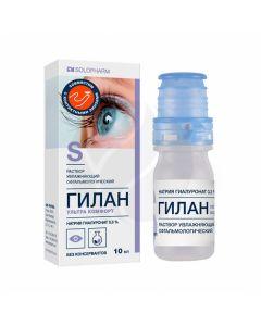 Gilan ultra comfort moisturizing solution ophthalmologic. 0.3%, 10ml   Buy Online