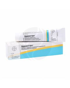 Advantan ointment fat 0.1%, 15g   Buy Online