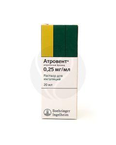 Atrovent solution 0.025%, 20 ml | Buy Online