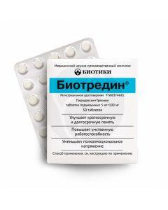 Biotredin sublingual tablets, No. 30   Buy Online