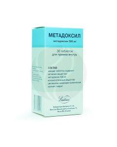Metadoxil tablets 500mg, No. 30   Buy Online