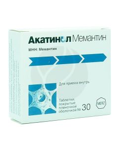 Akatinol Memantine tablets p / o 10mg, No. 30   Buy Online