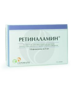 Retinalamin lyophilisate d / prig. solution for injection 5mg, No. 10 | Buy Online