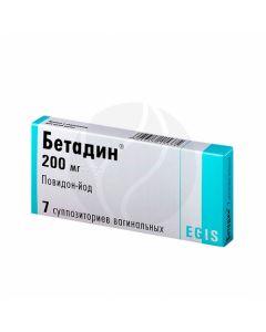 Betadine suppositories 200mg, No. 7 | Buy Online