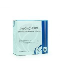 Emoxipin solution 1%, 1ml No. 10 | Buy Online