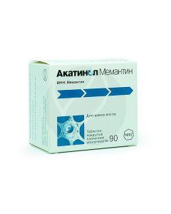 Akatinol Memantine tablets p / o 10mg, No. 90   Buy Online