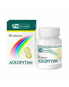 Ascorutin tablets 50 + 50mg, No. 50   Buy Online