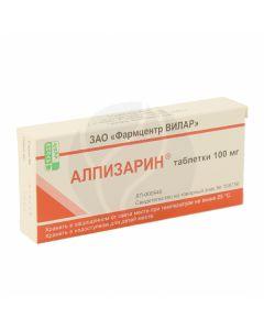 Alpizarin tablets 0.1g, No. 20   Buy Online