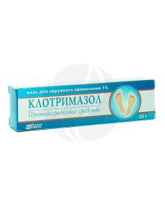 Clotrimazole ointment 1%, 15 g | Buy Online