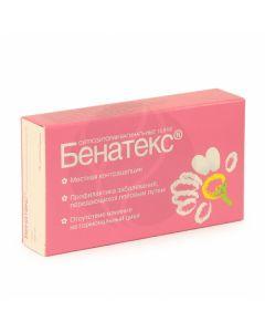 Benatex vaginal suppositories 18.9mg, No. 10 | Buy Online