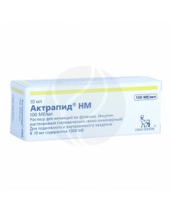 Actrapid HM solution for injection 100IU / ml, 10ml No. 1   Buy Online