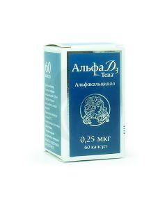 Alpha D3-Teva capsules 0.25mkg, No. 60 | Buy Online