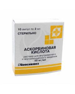 Ascorbic acid solution 5%, 2ml No. 10   Buy Online