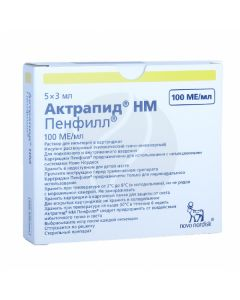 Actrapid NM penfill solution for injection 100IU / ml, 3ml No. 5   Buy Online