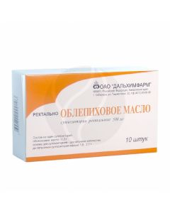 Sea buckthorn oil suppositories 500mg, No. 10 | Buy Online