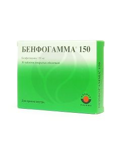Benfogamma tablets 150mg, No. 30   Buy Online