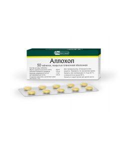 Allochol tablets 50 pcs