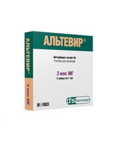 Buy cheap interferon alfa-2b   Altevir ampoules 3 million IU 1 ml, 5 pcs. online www.buy-pharm.com