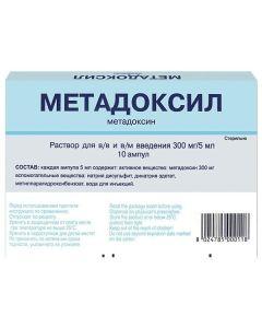 Buy cheap Metadoksyn | online www.buy-pharm.com
