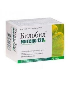 Buy cheap Ginkgo dvulopastnoho lystev | Bilobil Intens 120 capsules 120 mg, 60 pcs. online www.buy-pharm.com