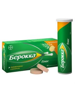 Buy cheap Polyvytamyn , Myneral | Berocca plus effervescent tablets 30 pcs. online www.buy-pharm.com