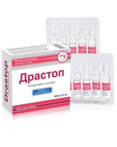 Buy cheap chondroitin sulfate   DROSTOP rr for in / mouse. 100 mg / ml 2 ml ampoules 10 pcs. online www.buy-pharm.com