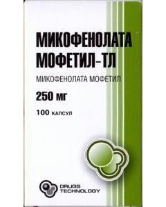 Buy cheap Mykofenolata mofetil | 40 mlfetoflff14 cream capsules 250 mg, 100 pcs. online www.buy-pharm.com