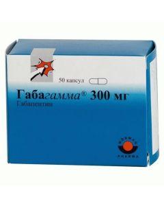 Buy cheap Gabapentin | Gabagamma capsules 300 mg, 50 pcs. online www.buy-pharm.com