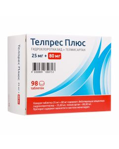 Buy cheap Guy rohlorotyazyd, Telmysartan | Telpres Plus tablets 80 mg + 25 mg 98 pcs. online www.buy-pharm.com