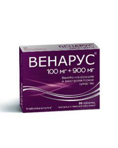 Buy cheap hesperidin, diosmin | Venus tablets are coated. 1000 mg 30 pcs. online www.buy-pharm.com