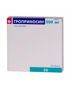 Buy cheap Inosine Pranobex   Groprinosin tablets 500 mg, 50 pcs. online www.buy-pharm.com