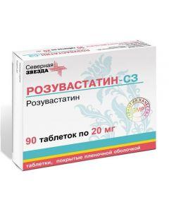 Buy cheap rosuvastatin | Rosuvastatin-SZ tablets coated. 20 mg, 90 pcs. online www.buy-pharm.com