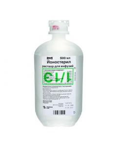 Buy cheap Sodium chloride, potassium acetate, calcium acetate Sodium acetate, Magnesium aspartate | Yonosteril solution for infusion 500 ml bottles 10 pcs. online www.buy-pharm.com