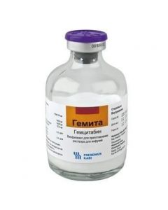 Buy cheap gemcitabine | Hemite vial, 200 mg online www.buy-pharm.com