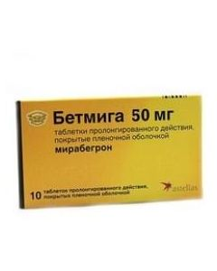 Buy cheap Miraberon | Betmiga tablets coated. prolong. 50 mg 10 pcs. pack online www.buy-pharm.com