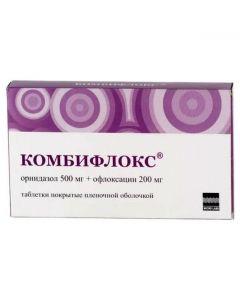Buy cheap ornidazole, Ofloxacin   Combiflox tablets 500 + 200 mg, 20 pcs. online www.buy-pharm.com