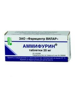 Buy cheap Ammi large fruit furocoumar | Ammifurin tablets 20 mg, 50 pcs. online www.buy-pharm.com