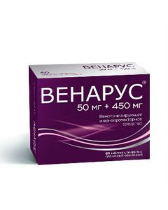 Buy cheap hesperidin, diosmin   Venus tablets are coated. 500 mg 60 pcs. online www.buy-pharm.com