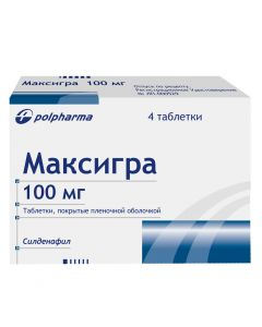 Buy cheap sildenafil | Maxigra tablets coated.pl.ob. 100 mg 4 pcs. online www.buy-pharm.com