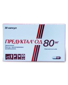 Buy cheap Trimetazidine | Preductal OD capsules with prolonged release. 80 mg 30 pcs. online www.buy-pharm.com