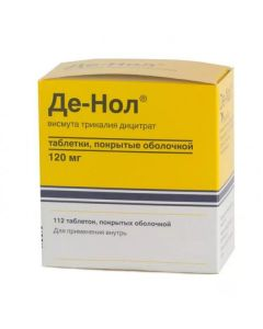Buy cheap Vysmuta trykalyya dytsytrat | De-Nol tablets 120 mg, 112 pcs. online www.buy-pharm.com