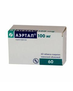 Buy cheap Aceclofenac | Aertal tablets 0.1 g, 60 pcs. online www.buy-pharm.com