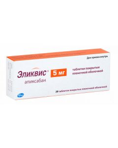 Buy cheap Apyksaban | Elikvis tablets 5 mg, 20 pcs. online www.buy-pharm.com