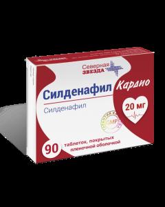 Buy cheap sildenafil   Sildenafil Cardio tablets coated. 20 mg 90 pcs. online www.buy-pharm.com