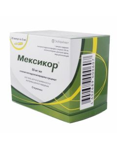 Buy cheap etylmetylhydroksypyrydyna | Mexicor solution for iv. and w / mouse. enter 50 mg / ml ampoules 5 ml 20 pcs. pack online www.buy-pharm.com