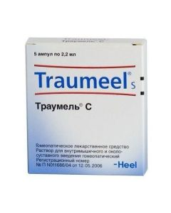 Buy cheap Homeopatycheskyy composition | Traumeel With solution for in / mouse. and periarticular input. 2.2 ml ampoules ind.up. 5 pieces. online www.buy-pharm.com