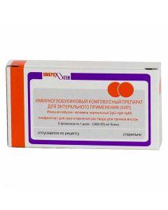 Buy immunoglobulin man Normal IgG, IgA, IgM | KIP lyophilisate for preparation solution for oral administration 300 mg 1 dose 5 bottles. Cheap price www.buy-pharm.com