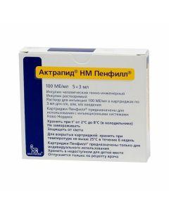 Buy cheap Insulin rastvorym y chelovecheskyy genetically Inzhenernyi | Actrapid NM penfill cartridges 100 IU / ml, 3 ml, 5 pcs. online www.buy-pharm.com